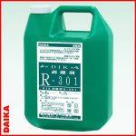 DIK剥離剤R-301 4.5L