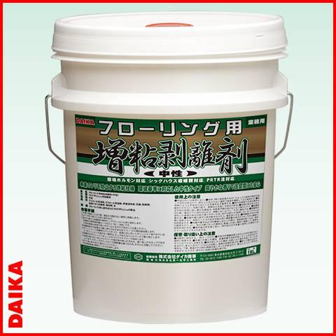 フローリング用増粘剥離剤(中性) 18L