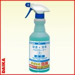 除菌消臭バスクリーナー酸性500mL