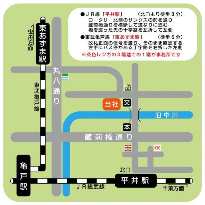 地図:第一化学工業所・ダイカ商事