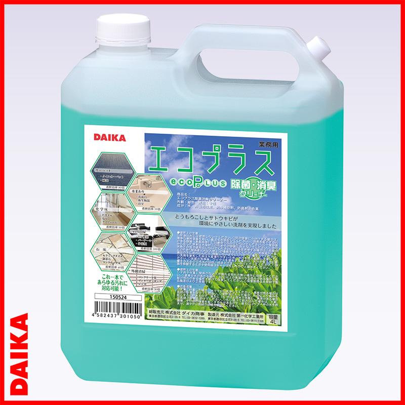 エコプラス除菌消臭クリーナー4L